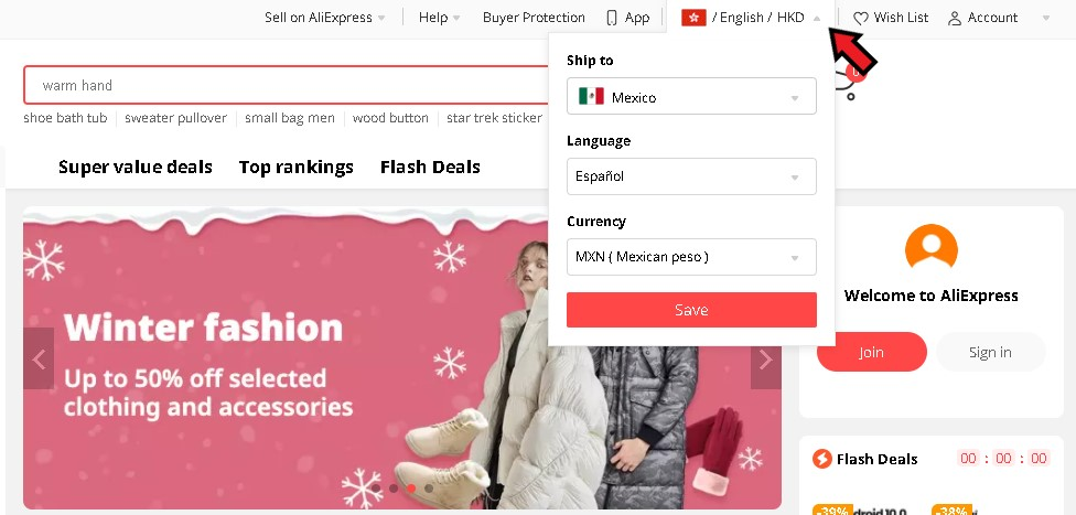Cómo comprar en AliExpress desde México
