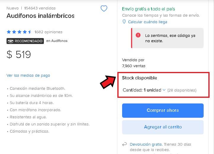 Stock Disponible en Mercado Libre México